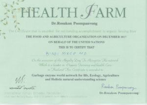 certificato dr Rosukon